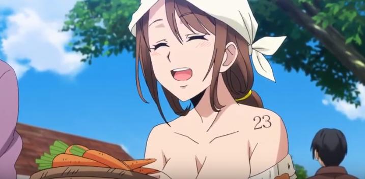 Грабитель аниме