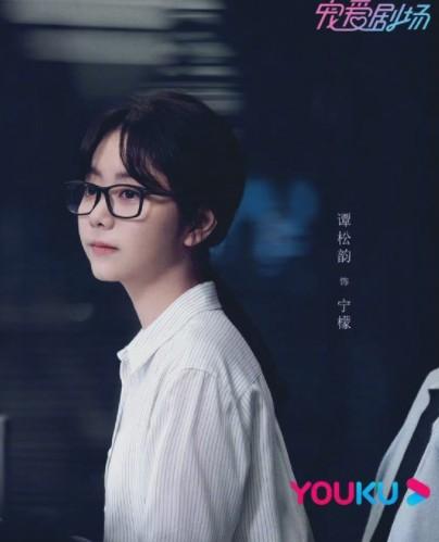 дорама Хозяйка своей судьбы актриса Тань Сун Юнь  