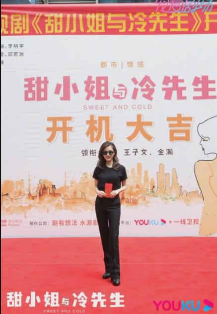 Дорама Милая и холодный актриса Ван Цзы Вэнь