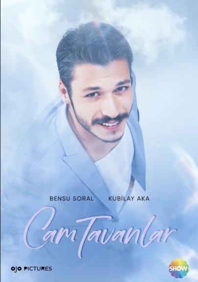 Актёры турецкого сериала Стеклянные потолки Кубилай Ака / Kubilay Aka