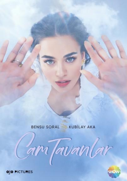 Актёры турецкого сериала Стеклянные потолки актриса Бенсу Сорал / Bensu Soral