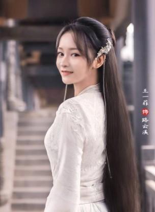 Дорама Моё сердце Китайская актриса Чэн Сяо