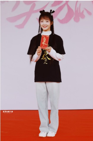 Дорама Дорогой господин небесный лис / Dear Mr. Heavenly Fox актриса Люй Сяо Юй | Rain Lu | Lu Xiao Yu