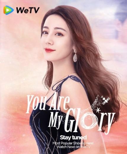 Дорама Ты моя слава Китайская актриса Дильраба Дильмурат | Dilraba Dilmurat