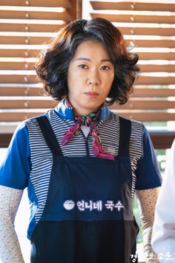 Дорама Чудесный слух актриса Ём Хе Ран | Yum Hye Ran