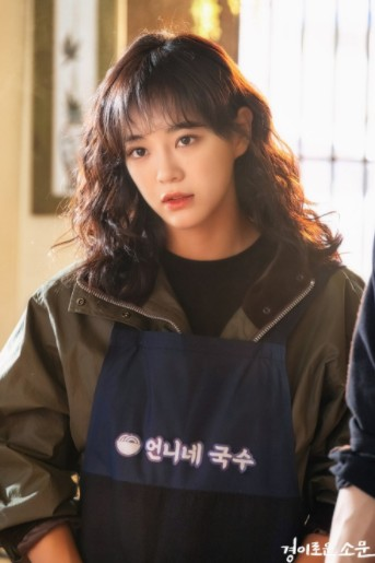 Дорама Чудесный слух корейская актриса Ким Се Чжон | Kim Se Jung (1996)