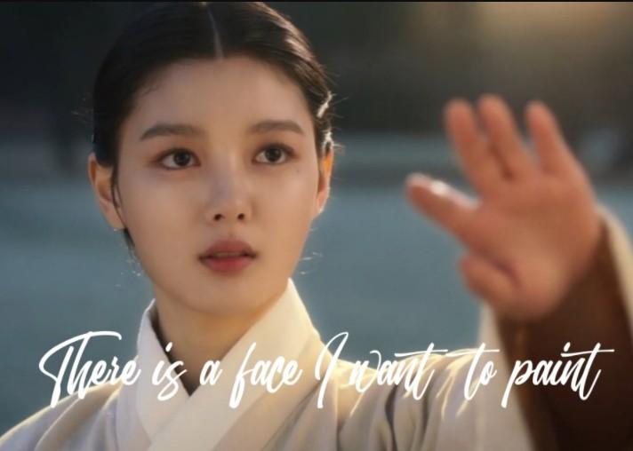 Дорама Хон Чон Ги / Красное небо корейская актриса Ким Ю Чжон | Kim Yoo Jung