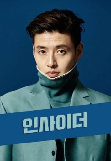Дорама Инсайдер / Insider Корейский актёр Кан Ха Ныль | Kang Ha Neul
