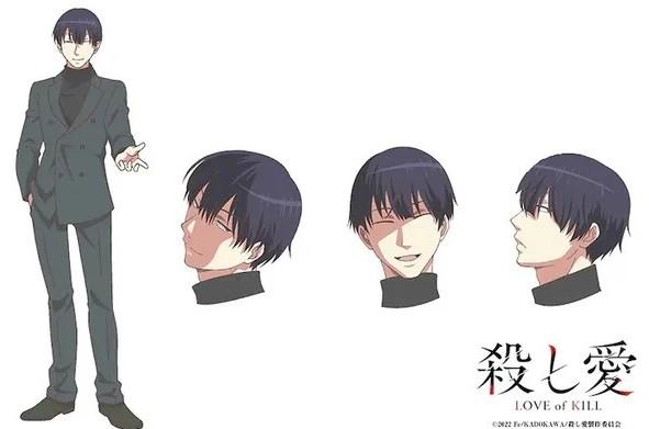 Персонажи аниме Убивающая любовь