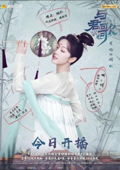 Воспоминания Чанъаня / Мечты Чанъаня/ Changan Memories / Dream of Chang'an Китайская актриса Сюань Лу | Lulu Xuan | Xuan Lu