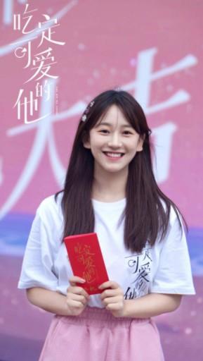 Китайская актриса Цзинь Цзы Сюань   Jin Zi Xuan