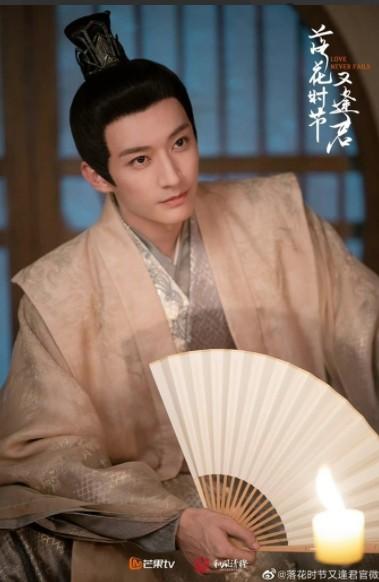 Дорама Любовь никогда не проигрывает Китайский актёр Лю Сюэ И   Liu Xue Yi