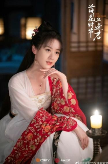 Дорама Любовь никогда не проигрывает  Китайская актриса Юань Бин Янь   Crystal Yuan   Yuan Bing Yan