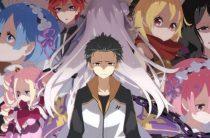 Топ-5 ожидаемых аниме сезона Весна 2020