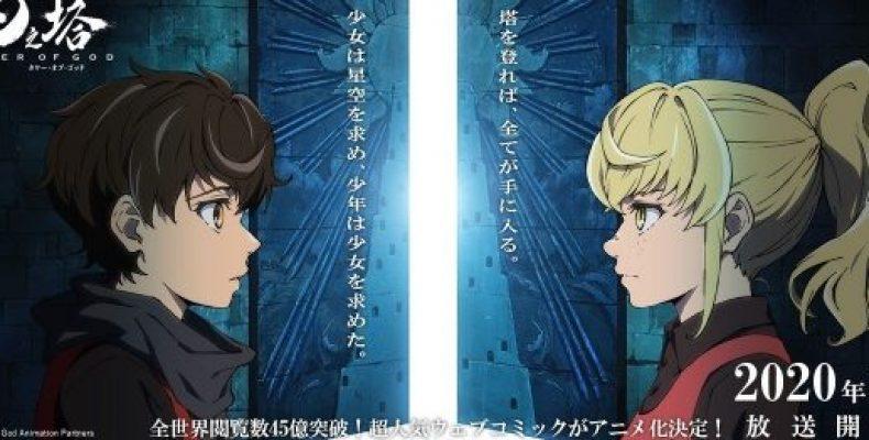 Новый трейлер аниме «Башня бога»