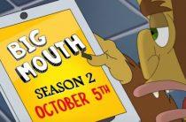 Большой рот 4 сезон