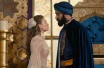 Султан моего сердца 2 сезон