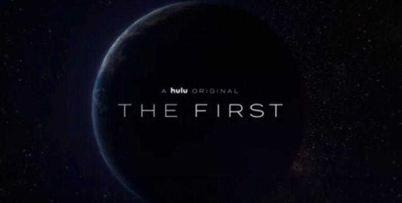 Первые 1 сезон