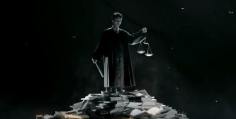 Уважаемый судья дорама