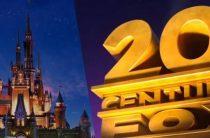Walt Disney и 20th Century Fox объединяются