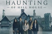 Призраки дома на холме сериал