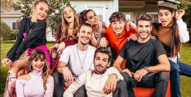 Турецкий сериал Общежитие — вышел первый тизер