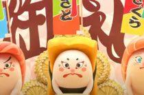 Суши сумо — еда атакует! Галактего опасносте!