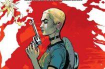 Сериал по комиксу «Уничтоженные кровью» — Норман Ридус не в главной роли, но рядом — анонс