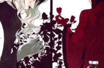Аниме Похороны Короля Роз