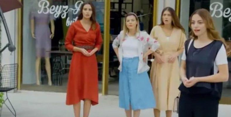 Турецкий сериал Неопытные мамы