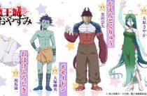 Новые персонажи из аниме Сон в замке демона и их сейю