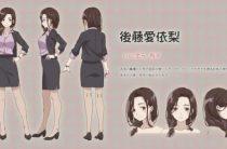 Персонажи аниме  Я побрился. Затем привёл домой старшеклассницу и их сейю