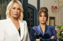 Турецкий сериал Скорпион — это который бывший Василиск?