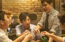 Элегантные друзья — дорама о том, как «чудят» уже взрослые корейцы