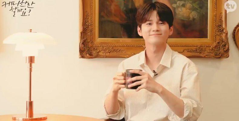 Дорама Как насчет чашечки кофе? — анонс