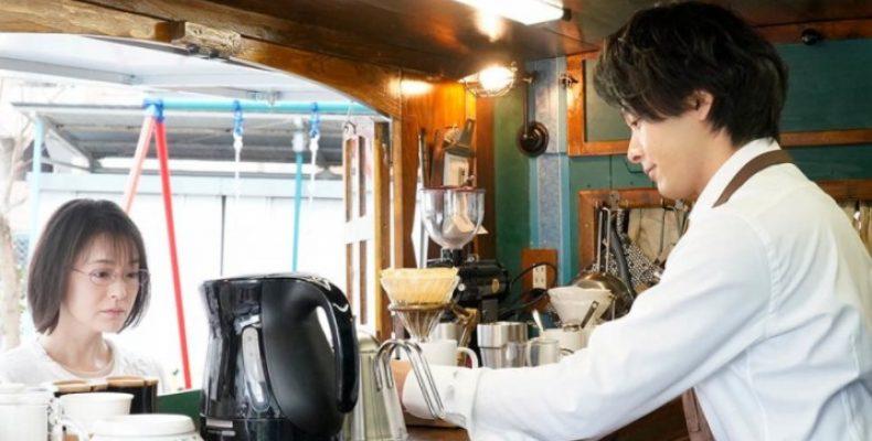 Дорама Не хотите ли чашечку кофе?