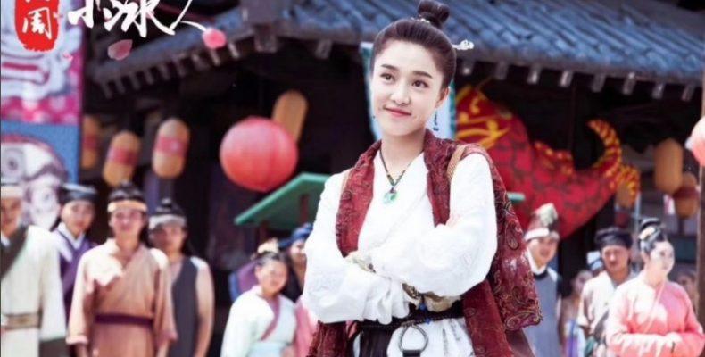 Купидон династии Чжоу