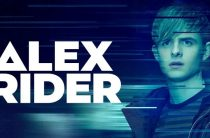 Алекс Райдер — начата работа над 2 сезоном