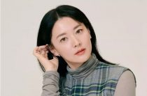 Дорама Удивительная Гу Кён И — Ли Ён Э утверждена на главную роль в комедийном детективе — анонс