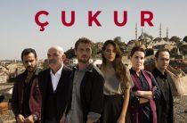 Турецкий сериал Чукур — всего несколько маленьких улиц, и огромаднейшее количество событий на них
