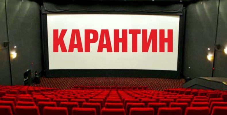 Кинотеатры Петербурга требуют разрешить им открыться с 1 сентября