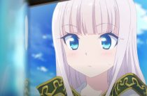 Аниме Она представилась как ученик мудреца