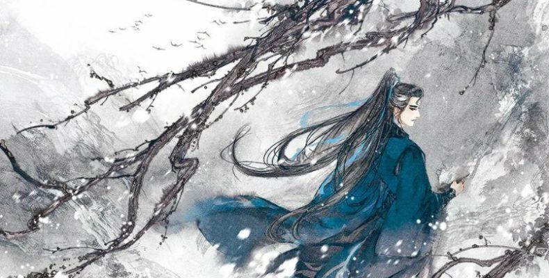 Аниме Меч сердца гор и рек — по мотивам  новеллы «Мириады осеней» — дата выхода определена