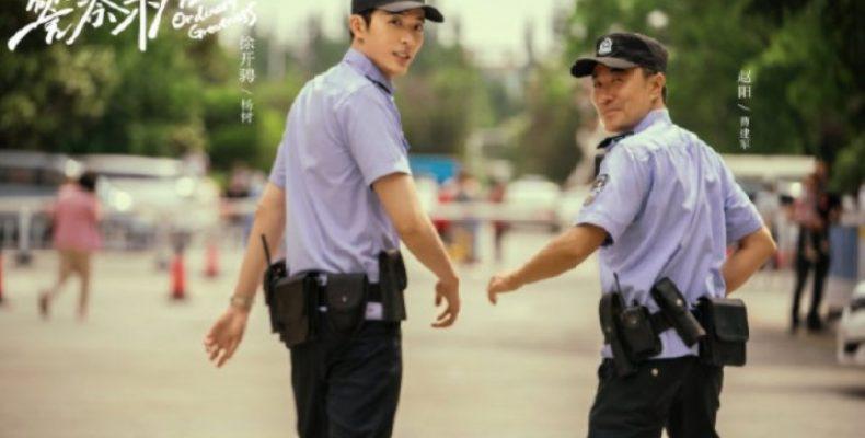 Дорама Простое величие / Честь полиции