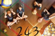 Волейбольный клуб старшей школы Сэйин — японцы умеют пропагандировать спорт