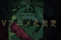 Новый трейлер к аниме Магическая битва